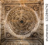 nagda  rajasthan  india   feb... | Shutterstock . vector #1212846742