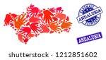 handmade craft combination of... | Shutterstock .eps vector #1212851602