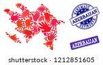 handmade craft composition of... | Shutterstock .eps vector #1212851605