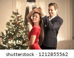 lovely couple dancing in the... | Shutterstock . vector #1212855562