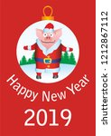 happy new year 2019 funny card... | Shutterstock .eps vector #1212867112