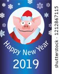 happy new year 2019 funny card... | Shutterstock .eps vector #1212867115