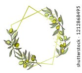 olive tree in a vector style... | Shutterstock .eps vector #1212868495