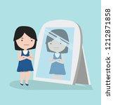 small girl looking  standing in ... | Shutterstock .eps vector #1212871858
