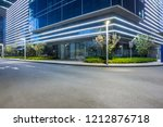 the square platform of urban... | Shutterstock . vector #1212876718