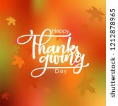 thanksgiving typography with... | Shutterstock . vector #1212878965