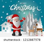 santa claus on the background... | Shutterstock .eps vector #1212887578