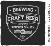 vintage label design with...   Shutterstock .eps vector #1212887782