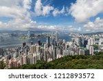 the hongkong city skyline | Shutterstock . vector #1212893572