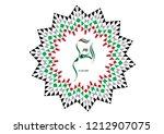 uae flag day written in arabic...   Shutterstock .eps vector #1212907075