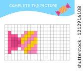 educational game for children.... | Shutterstock .eps vector #1212916108