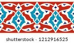 floral pattern for your design. ... | Shutterstock .eps vector #1212916525