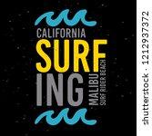 Malibu Surf Rider Beach...