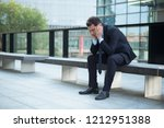 portrait of one depressed... | Shutterstock . vector #1212951388