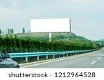 blank billboard ready for new... | Shutterstock . vector #1212964528