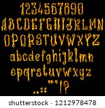 handrawn curly yellow fire font.... | Shutterstock .eps vector #1212978478