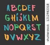 color hand drawn alphabet ... | Shutterstock .eps vector #1212982318