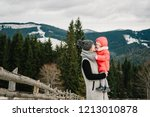 happy family  mom and girl are... | Shutterstock . vector #1213010878
