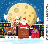 santa claus with bag with gifts ... | Shutterstock .eps vector #1213010962