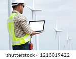 technicians engaged of a wind... | Shutterstock . vector #1213019422
