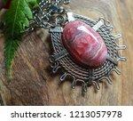 rhodochrosite mineral gemstone  | Shutterstock . vector #1213057978