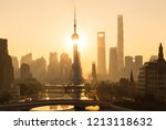 shanghai skyline and cityscape... | Shutterstock . vector #1213118632