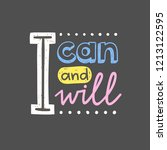 i can and i will motivational... | Shutterstock .eps vector #1213122595