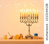 image of jewish holiday... | Shutterstock . vector #1213144138