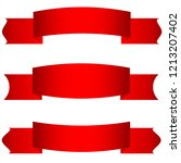set of three red ribbon or... | Shutterstock .eps vector #1213207402