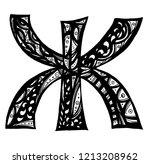 vector alphabet. hand drawn... | Shutterstock .eps vector #1213208962