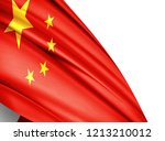 china flag of silk with... | Shutterstock . vector #1213210012