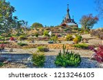 dwarf trees  bushes and flowers ... | Shutterstock . vector #1213246105