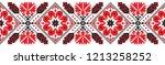 embroidered good like handmade...   Shutterstock .eps vector #1213258252