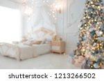 defocused blurry image of...   Shutterstock . vector #1213266502