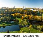 aerial view of vilnius...   Shutterstock . vector #1213301788