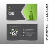 business card vector template.  ... | Shutterstock .eps vector #1213363285