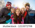 young friends having fun in...   Shutterstock . vector #1213372708