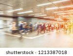 anonymous blurred people... | Shutterstock . vector #1213387018