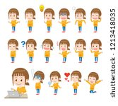 female whole body expression... | Shutterstock . vector #1213418035