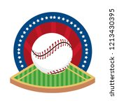 baseball equipment cartoon | Shutterstock .eps vector #1213430395