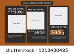 black brown fashion social... | Shutterstock .eps vector #1213430485