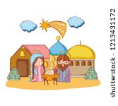 christmas nativity scene cartoon | Shutterstock .eps vector #1213431172