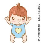 cute baby cartoon | Shutterstock .eps vector #1213431892