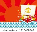 treasure ship illustration for... | Shutterstock .eps vector #1213438345