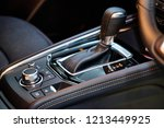 close up of automatic...   Shutterstock . vector #1213449925
