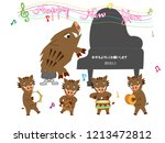 it is new year's card in 2019.... | Shutterstock .eps vector #1213472812