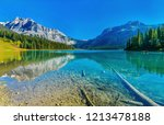 emerald lake yoho national park ... | Shutterstock . vector #1213478188