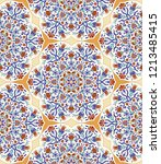 seamless turkish colorful... | Shutterstock .eps vector #1213485415
