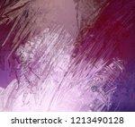 2d illustration. artistic...   Shutterstock . vector #1213490128