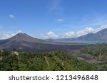 the batur volcano and lake | Shutterstock . vector #1213496848